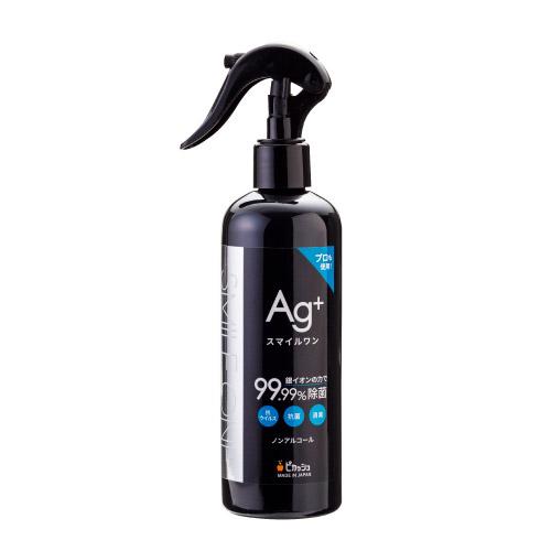 item_smileone-spray02