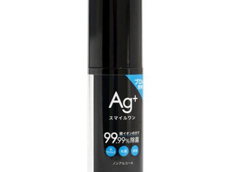 スマイルワン除菌スプレー50ml(携帯用)