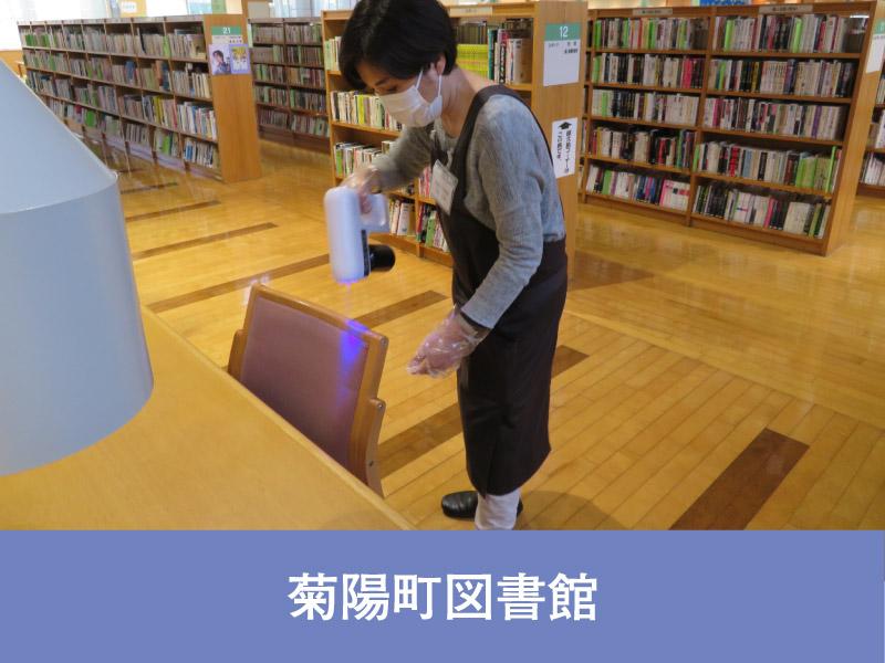 菊陽町図書館